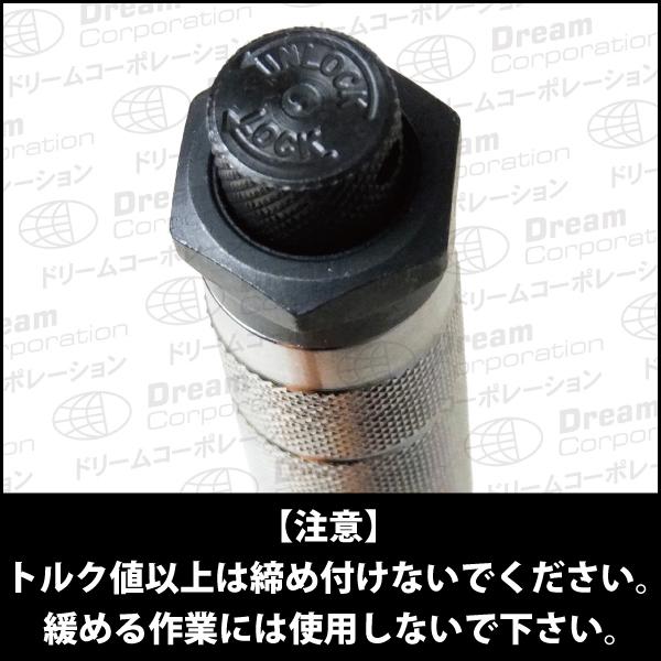 ドリームコーポレーション商品写真