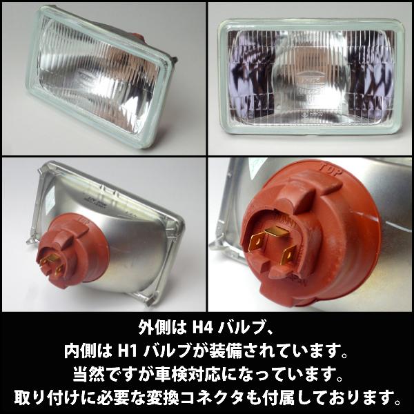 小糸製作所KOITOヘッドライトヘッドランプ角型4灯式4個
