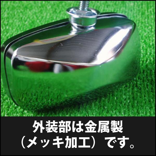 12V20W金属製汎用バックランプ銀