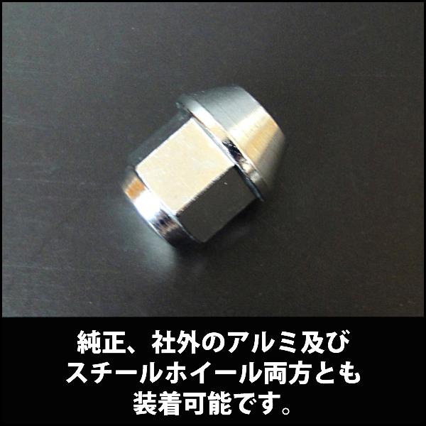 ローバーミニ専用純正仕様17H26mmホイールナット袋