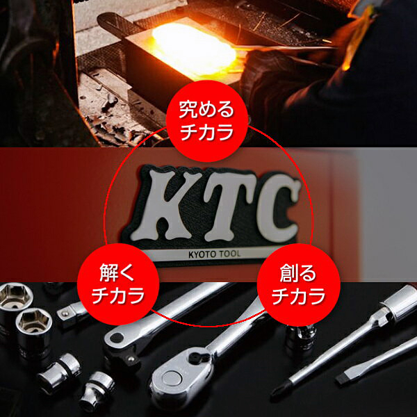 【KTC】9.5sq.エクステンションバー50mmBE3-050