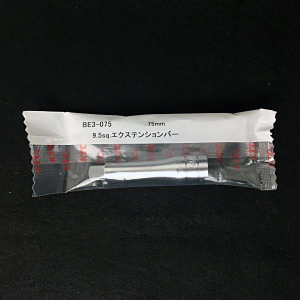 【KTC】9.5sq.エクステンションバー75mmBE3-075